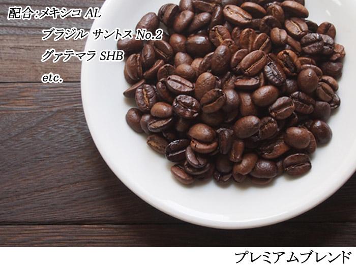 Blend010